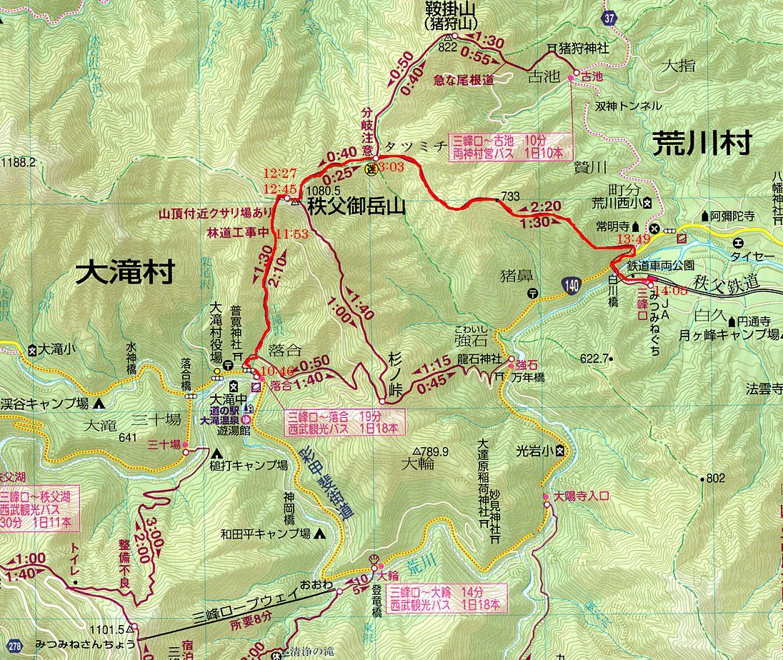登山 地図 無料